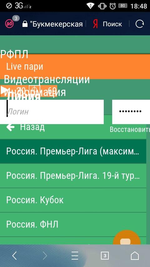 Мобильной версии нет!