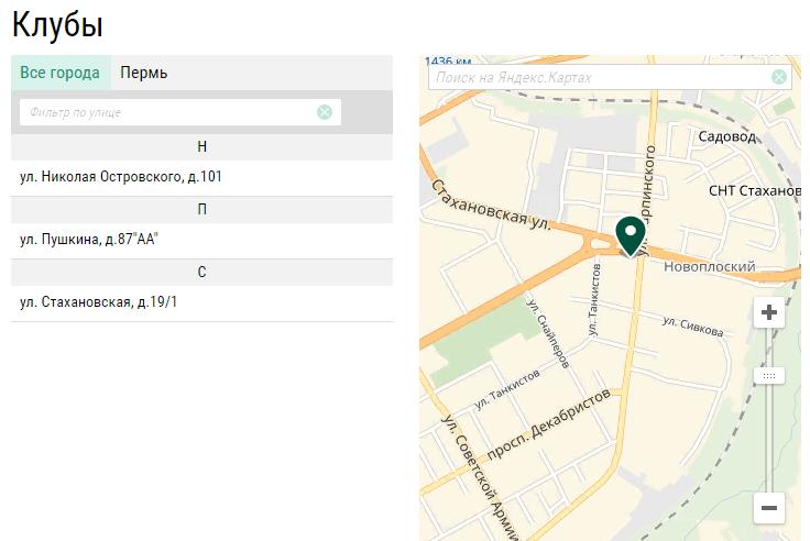 оренбурге букмекерские адреса конторы
