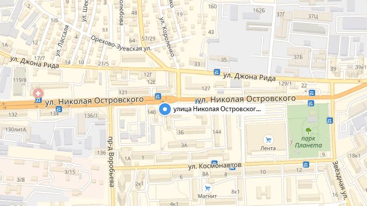 Есть ли в Астрахани отделения букмекерской компании «Лига Ставок»?