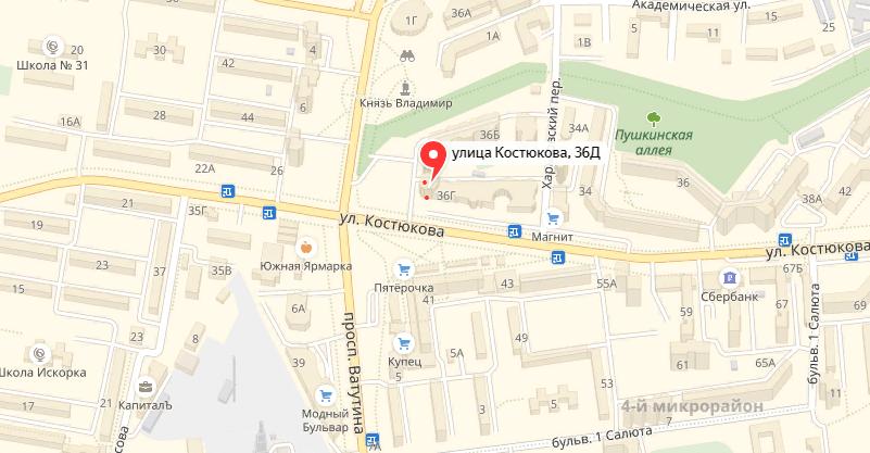 адреса букмекерские конторы в краснодаре
